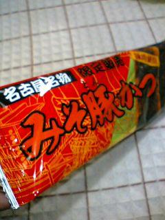 名古屋…イク